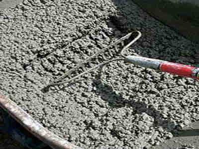 Купить бетон цена за куб можайск строительным раствор