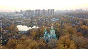 Бетон Никольско-Архангельский